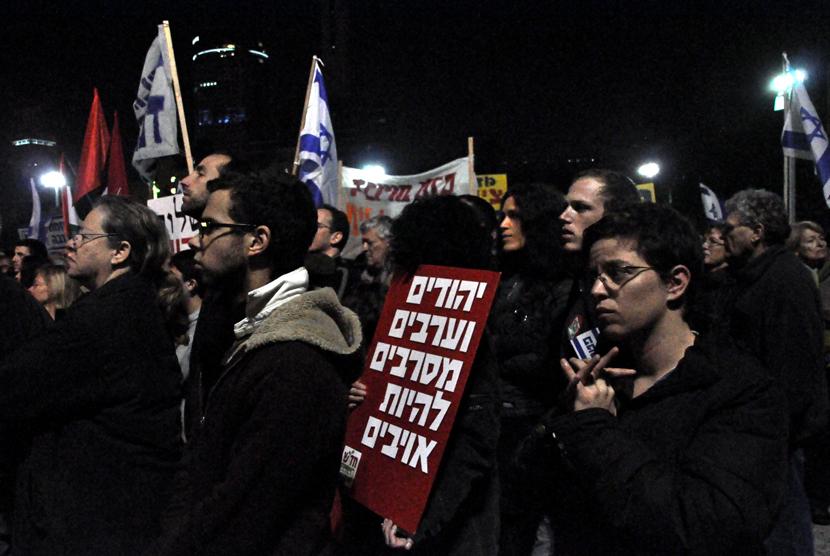 Image result for ультралевые демонстрация тель авив за арабов
