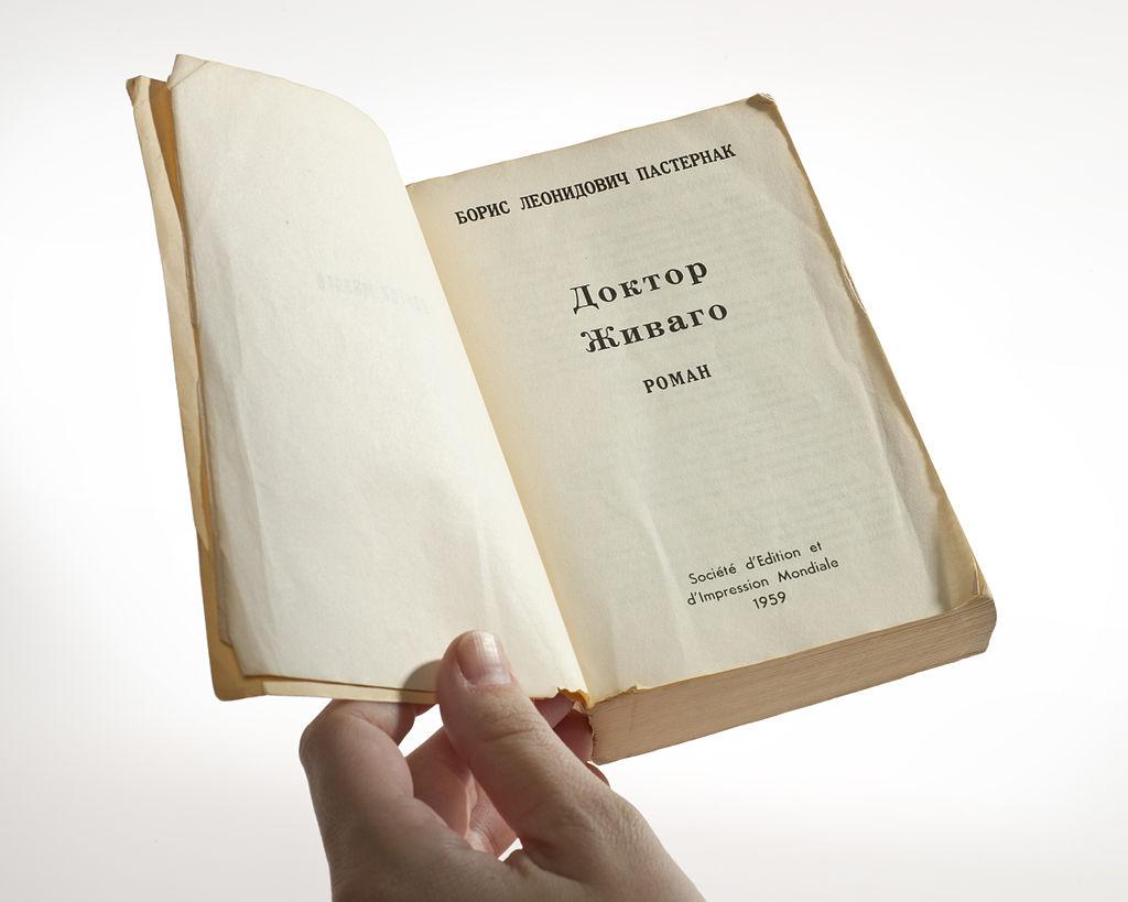 Первое издание «До́ктора Жива́го» — романа Бориса Пастернака