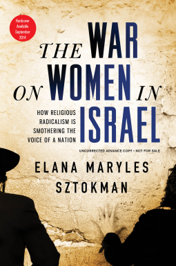 """Обложка книги Иланы Штокман """"Война против женщин в Израиле"""". Фото: """"Амазон"""""""