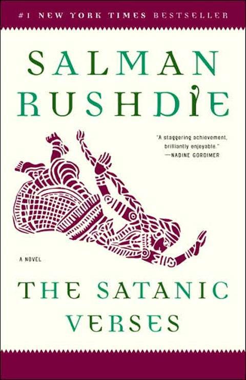 Скачать книгу сатанинские стихи