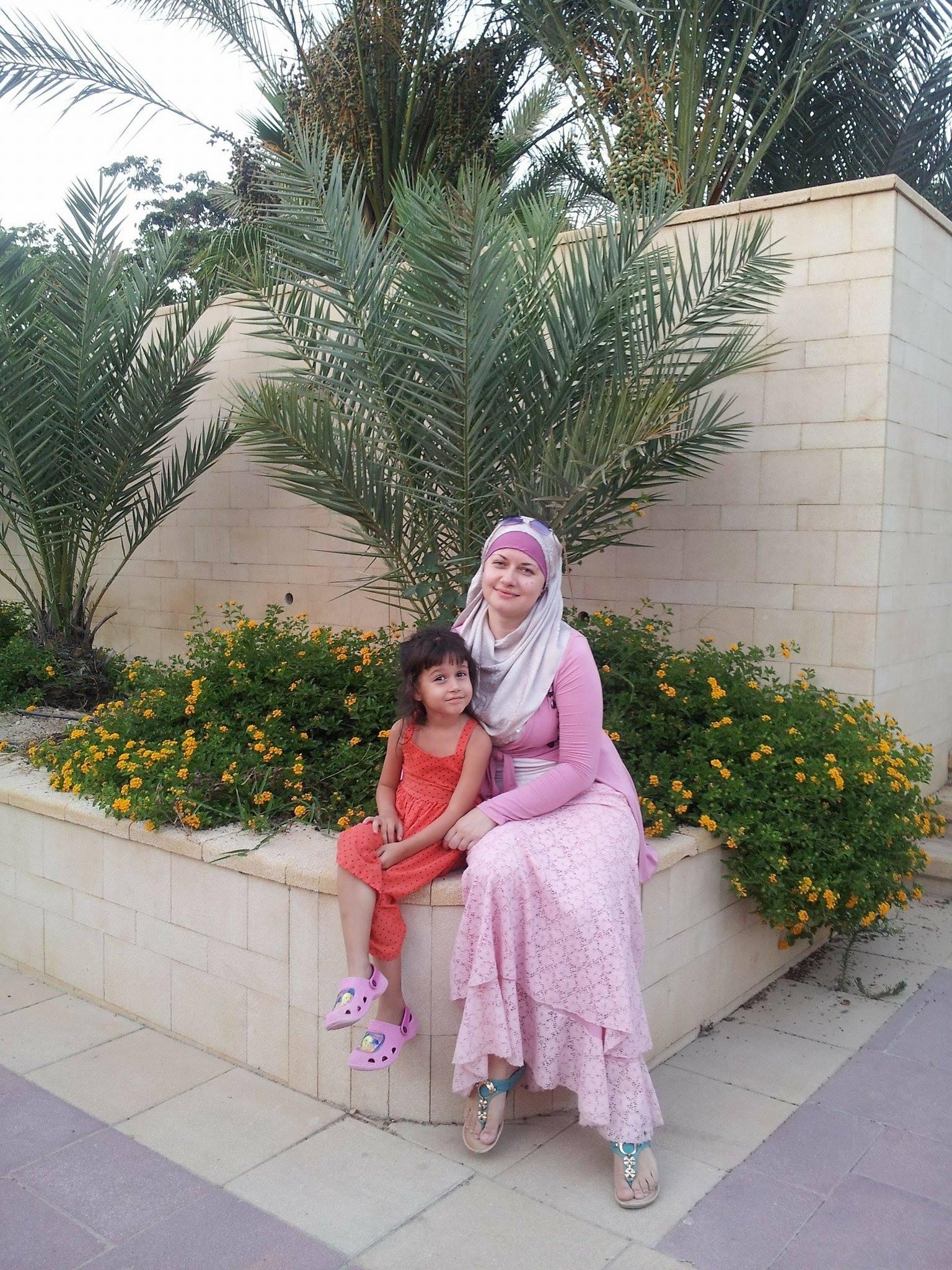 Любовь привела их в Газу - relevant