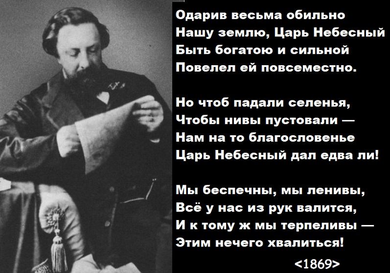 Несерьезный классик Толстой - relevant