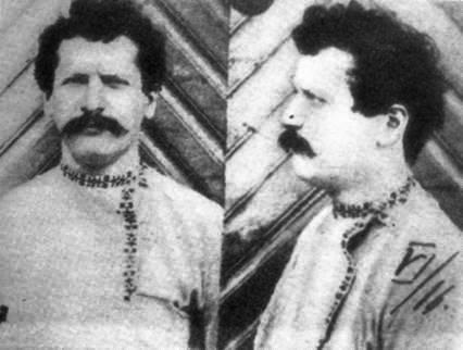 """Литвинов и """"битва геев с евреями"""" в МИДе - relevant"""