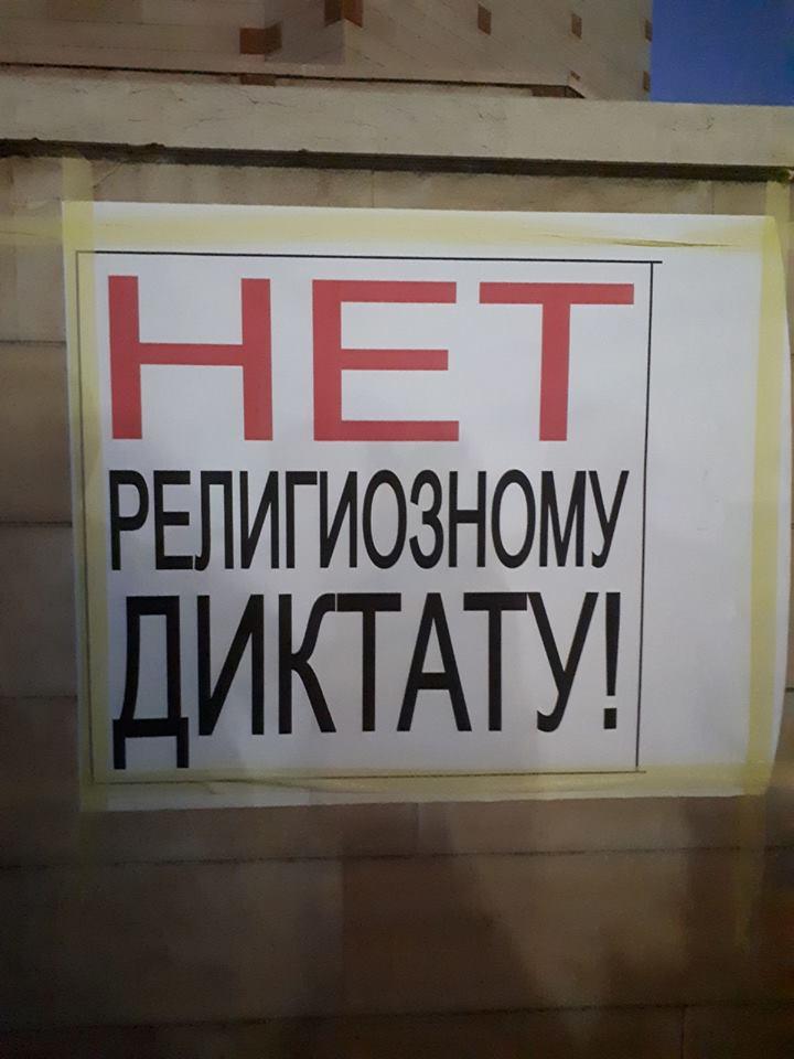 Ожидается крах «русских» списков - relevant