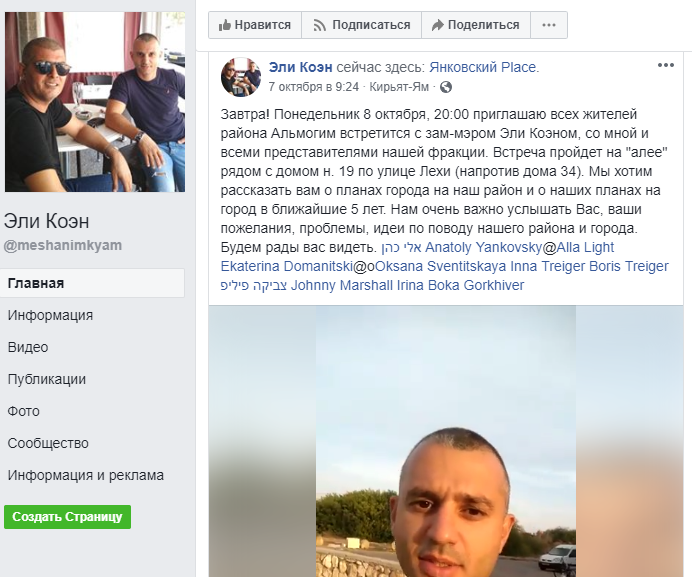 """Почему """"русских"""" считают идиотами? - relevant"""